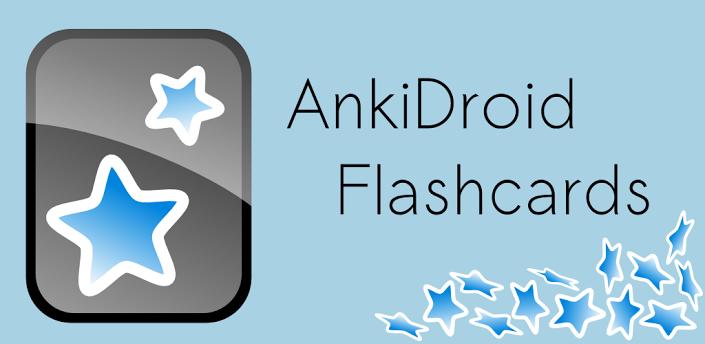 نرم افزار بسیار عالی Ankidroid