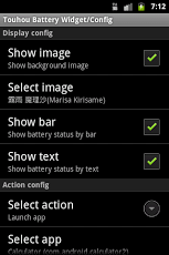 Touhou Battery Widget