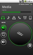 Volume Control + Pro