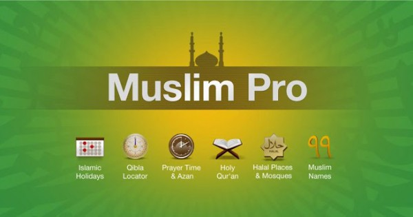 5 Easy Android Apps for the Student of the Qur'an