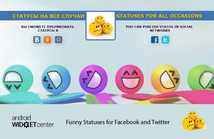 facebook-status-suggestions