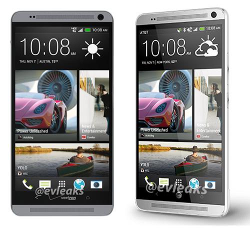 HTC-One-Max-AT&T-Verizon