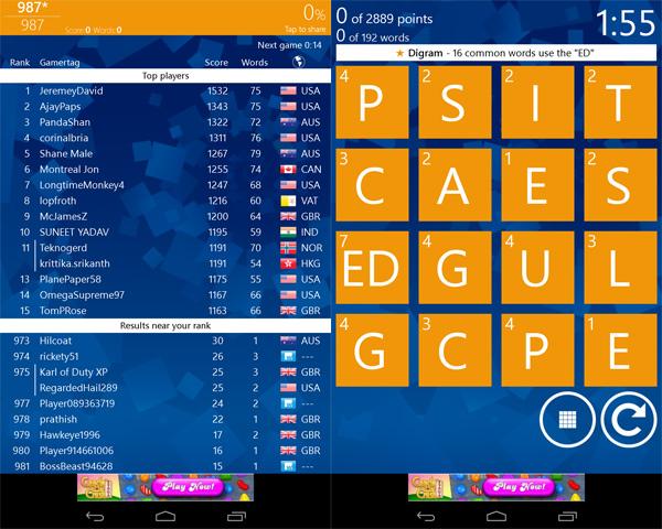 Wordamen Game