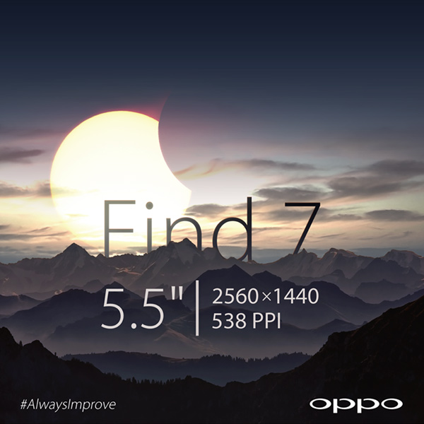 Oppo-Confirms-Find7-with-2k-screen