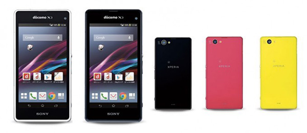 Sony-Xperia-Z1-f-in-Japan