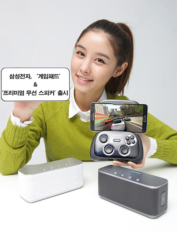 Smartphone-Gamepad-Launched-in-Korea