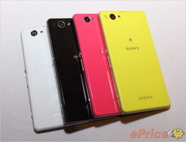 Xperia-Z1-Colorful-Edition-in-China