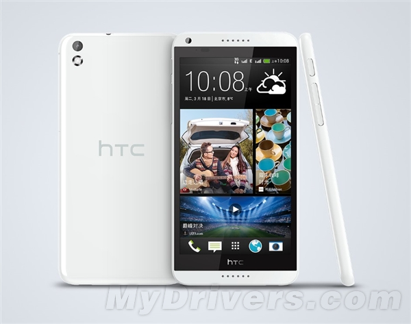 HTC-Desire-8-Leaked-Image