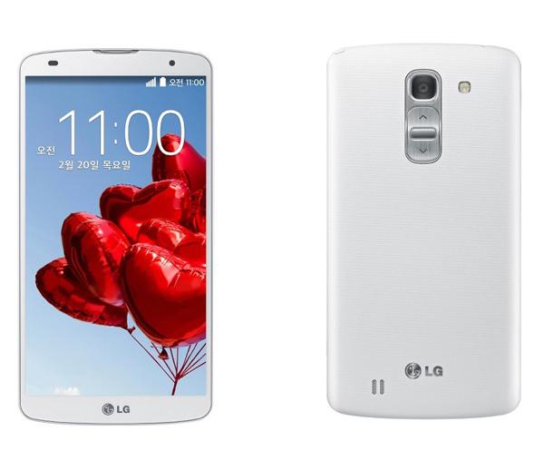 LG-G-Pro-2-in-White