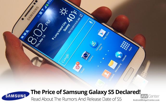 Samsung Galaxy s5 Market Price Samsung Galaxy s5 Price