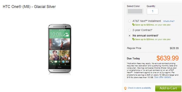 ATT-HTC-One-M8-in-Glacial-Silver
