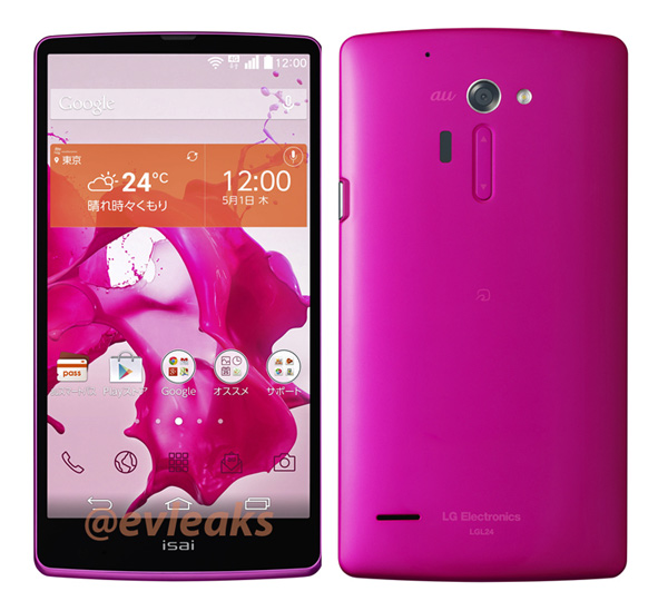 LG-isai-FL-Leaked-Image-in-Pink