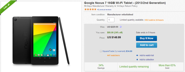 Nexus-7-2013-on-eBay