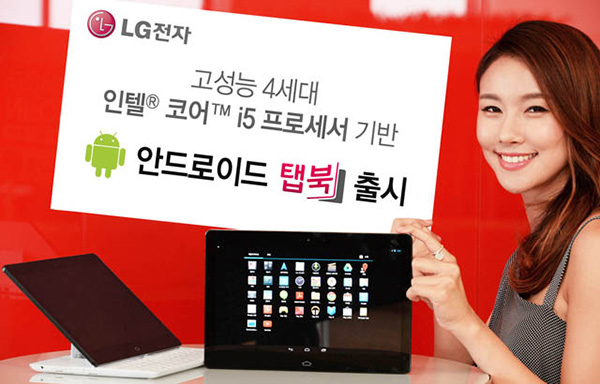 LG-Tab-Book-Jelly-Bean-Core-i5