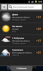 Gismeteo Weather Forecast LITE 05