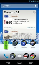 News 24 - Android widgets