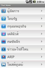 Thai News