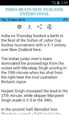 The Hindu Newsfeed