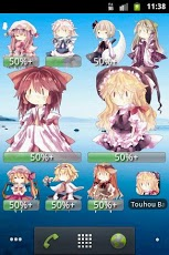 Touhou Battery Widget