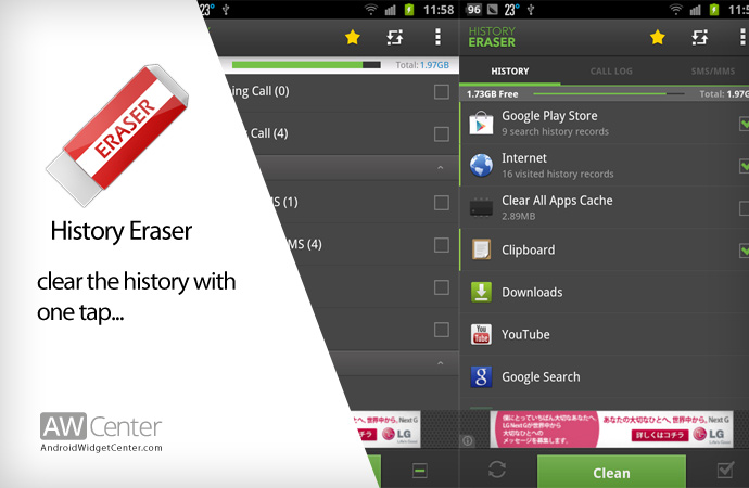 Android-History-Eraser