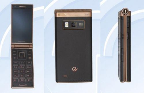 Samsung-Flip-Phone