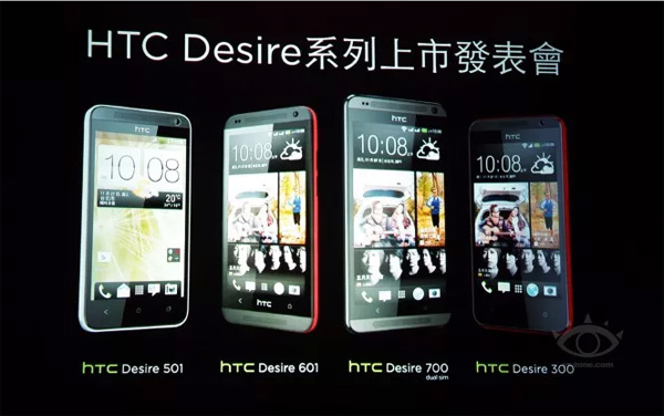 HTC-Updated-Desire-Lineup-