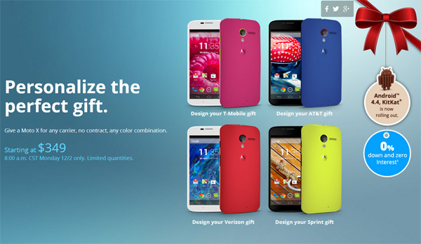 Motorola-Cyber-Monday-Offer