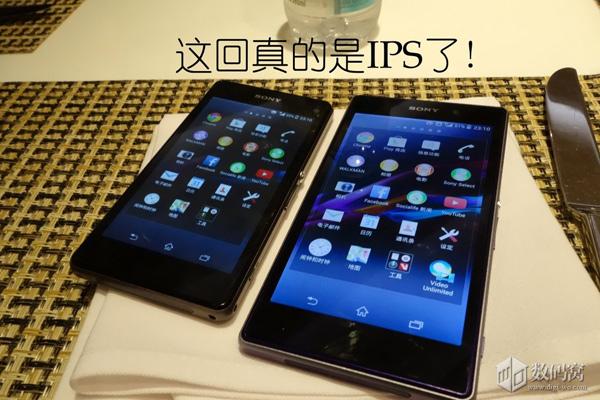 Xperia-Z1S-next-to-Xperia-Z1
