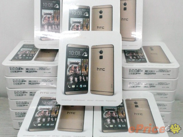 Gold-HTC-One-Max