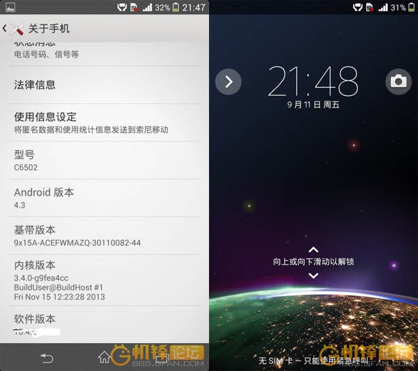 Leakd-Android-4.3-Screen-shots-for-Xperia-ZL