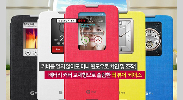 QuickWindow-Cover-for-LG-G-Pro