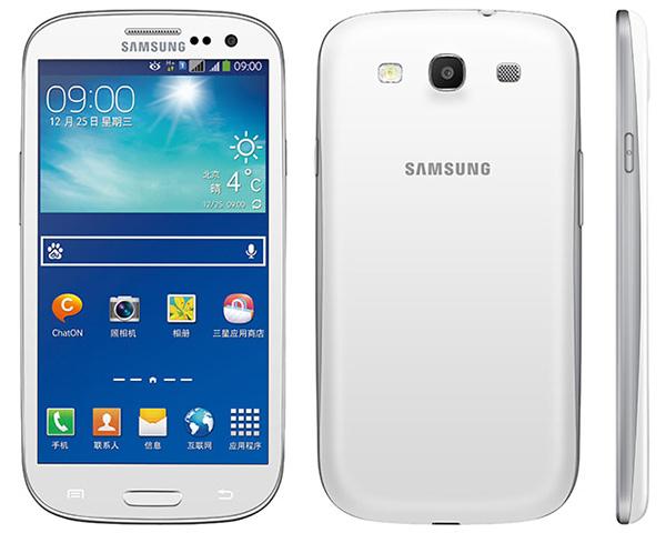 Samsung-Galaxy-S-III-Neo+-in-China