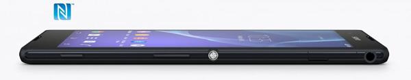 Sony-Xperia-T2-Ultra-Dimension