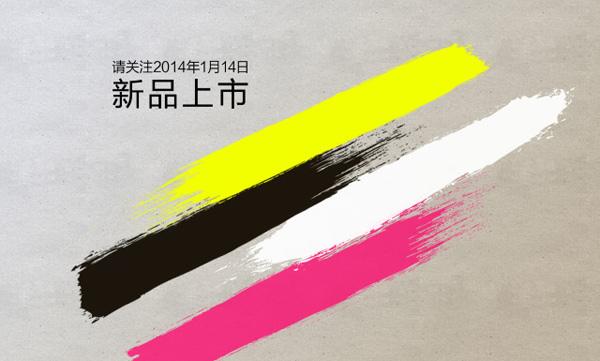 Sony-Xperia-Z1-Mini-in-China