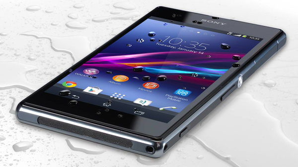 Water-proof-Xperia-Z1-S