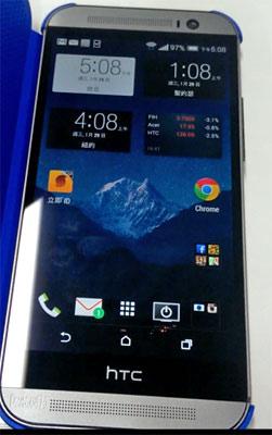 HTC-M8-New-Live-Photo