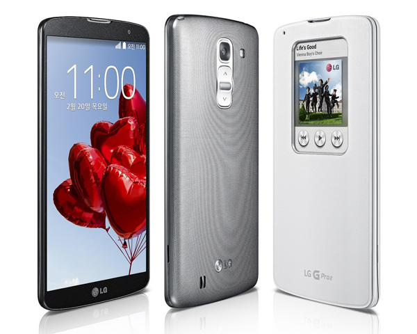 LG-G-Pro-2-Hardware-and-Software-Features