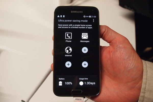 Samsung-Galaxy-S5-ultra-power-savin								g-mode