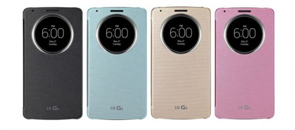 LG-G3-QuickCircle-Case