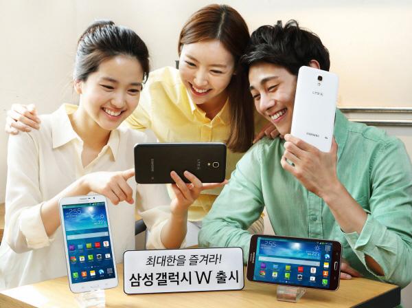 Samsung-Galaxy-W-in-Korea