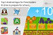 Top-5-Android-Apps-for-Preschoolers-Prepare-for-School!
