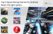 Top-5-Space-Racing-Games-for-Android-Reach-the-Light-Speed!