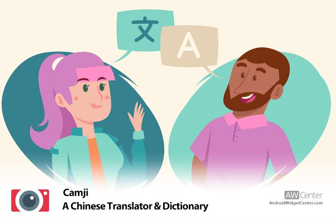 Camji-Chinese-Translator-and-Dictionary