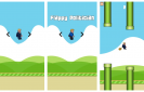 Flappy Politicians for Android